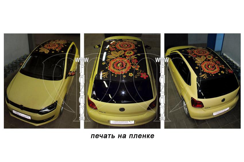 Дизайн автовинила